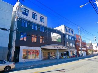 312 2116 Gottingen Street Street, Halifax, NS, B3K 0C5